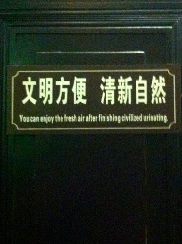 By far my favorite Chinese sign thus far; a nice touch in the ladies restroom!