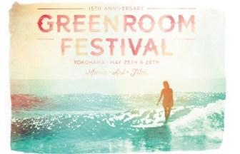 Greenroom19