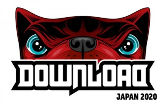 Download Fes Japan 2020