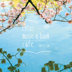 Lotus music & book cafe