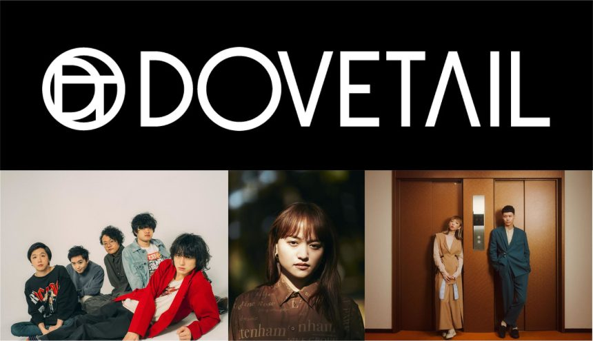 DOVETAIL S/N 003