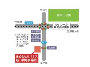 沖縄事業所地図