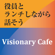 visionarycafe