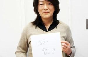 新矢 恭子 - 神戸大学大学院 医学研究科 准教授・博士(獣医学)