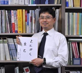 倉林 大輔 – 東京工業大学 准教授・工学博士