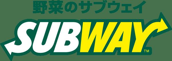 日本サブウェイ株式会社様