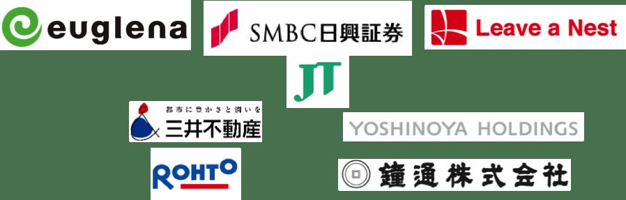 ユーグレナ・SMBC日興証券・リバネス、 日本初の『リアルテック育成プログラム』を提供するVCファンドを設立