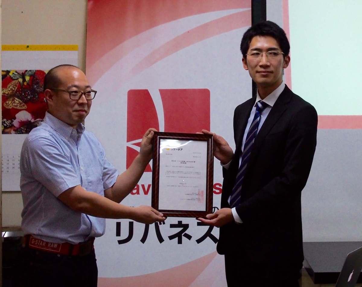 第30回リバネス研究費Pall ForteBIO賞授与式&セミナーを琉球大学にて実施しました。
