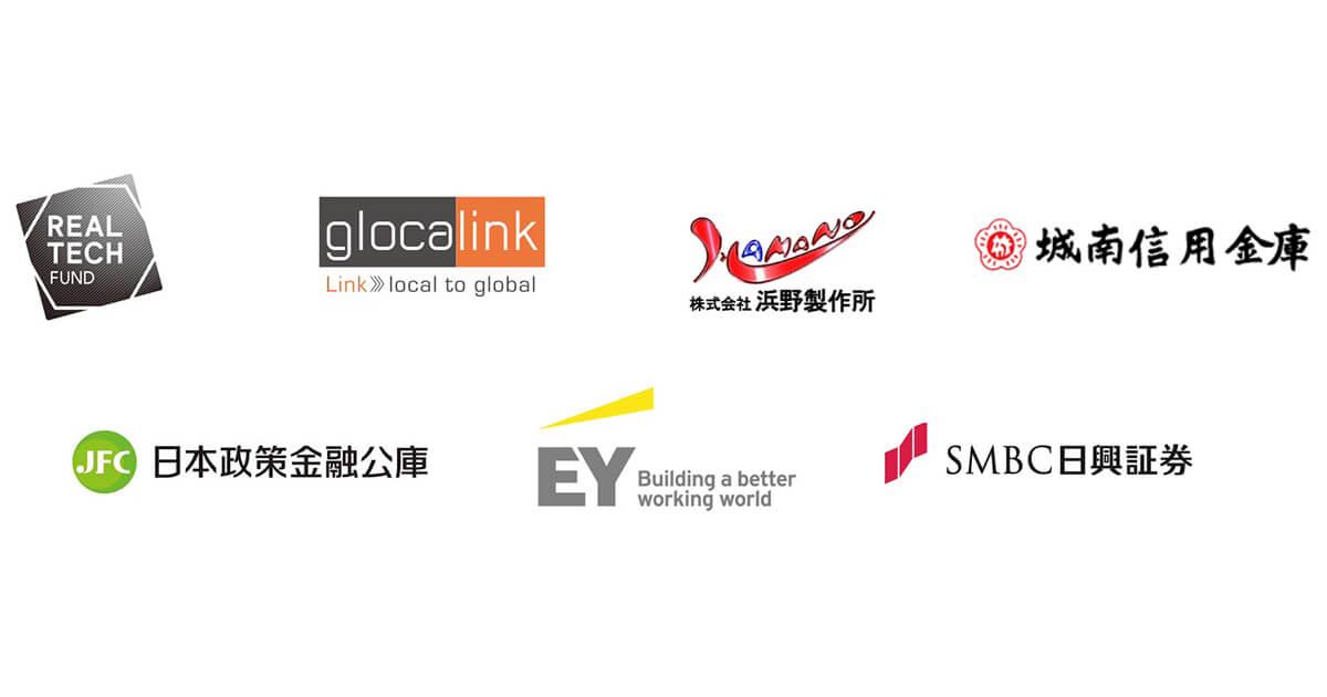 株式会社リバネスが展開するTECH PLANTER、テクノロジーベンチャーの支援体制を発表