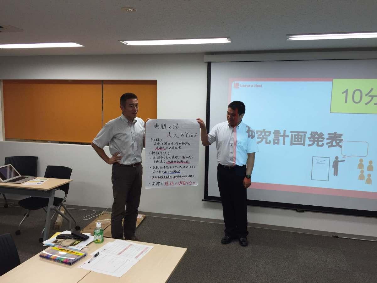 8/21に教員研修会「課題研究やアクティブラーニングに取り組むための授業案をつくろう」を実施しました。