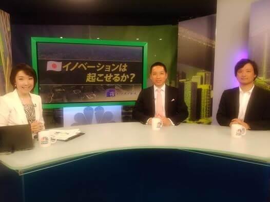 【期間限定で視聴できます】日経CNBC『夜エクスプレス』にリバネス丸幸弘出演しました