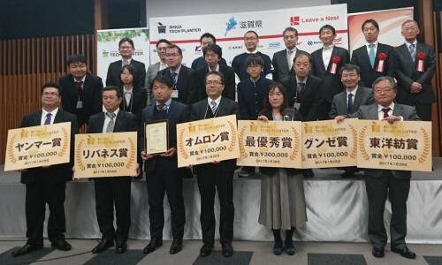 【速報】滋賀テックプラングランプリ最終選考会 最優秀賞はチーム・ミッドワイフ