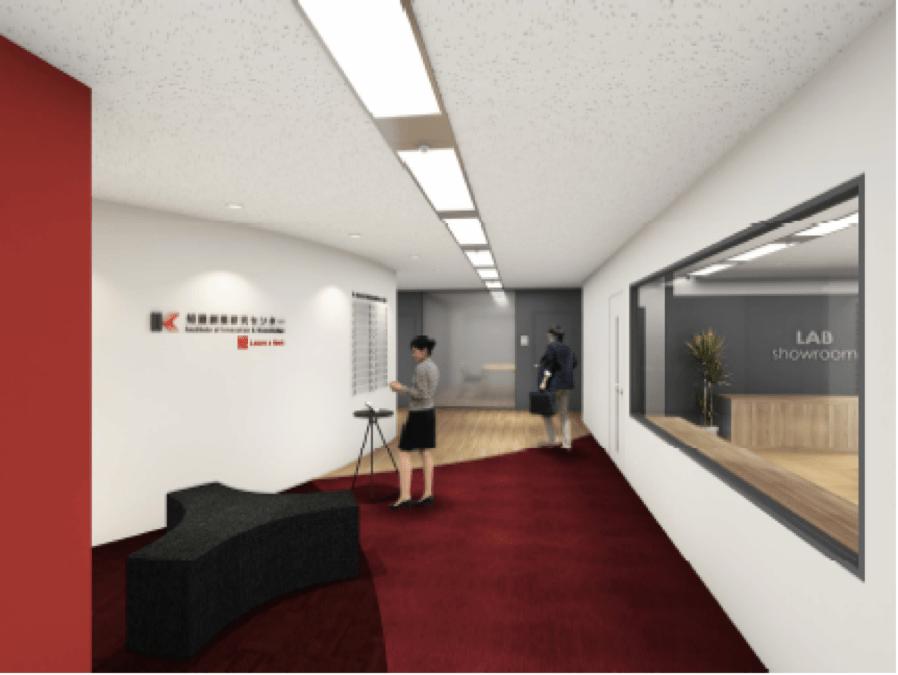 事業拡大に伴い大阪新本社を設立、ベンチャーインキュベーション機能も併設。 2018年4月20日オープニングイベント開催