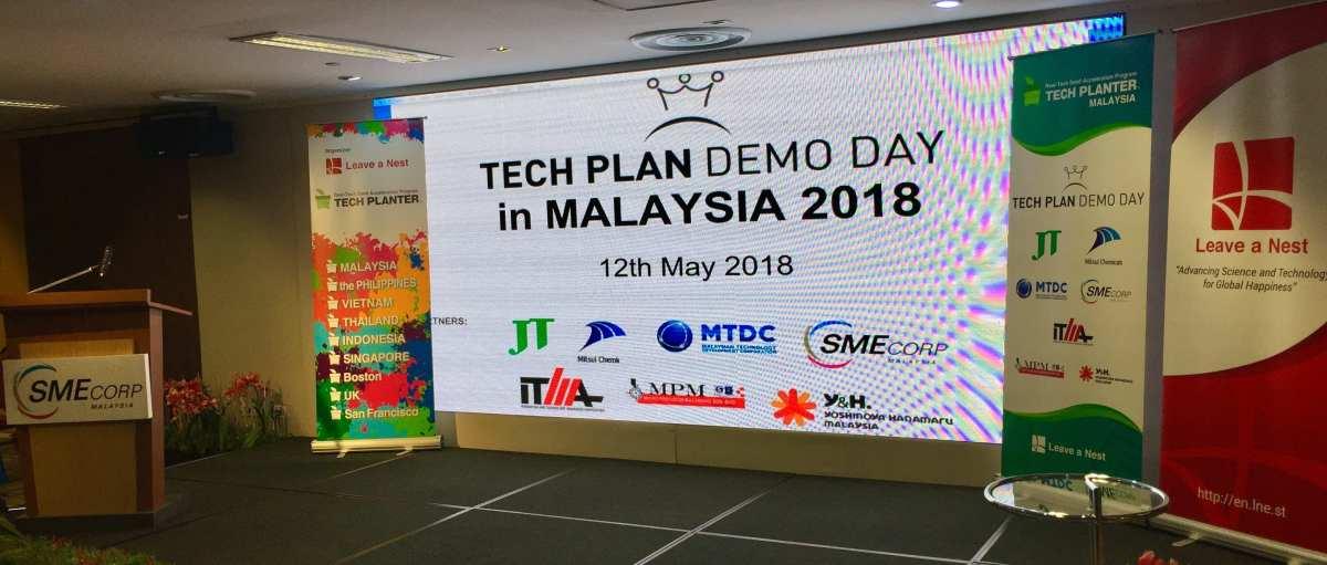 【海外TECH PLANTER 2018】本日マレーシアにて開幕
