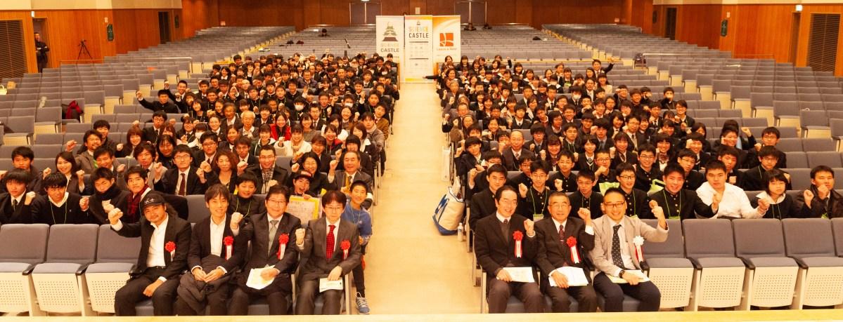 12/23(日)サイエンスキャッスル2018関西大会を開催しました
