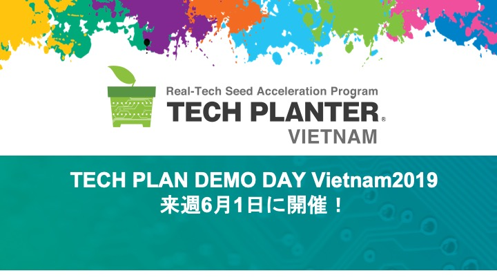 【TECH PLANTER ASEAN 2019 第3弾】 TECH PLAN DEMO DAY in Vietnam 6月1日開催