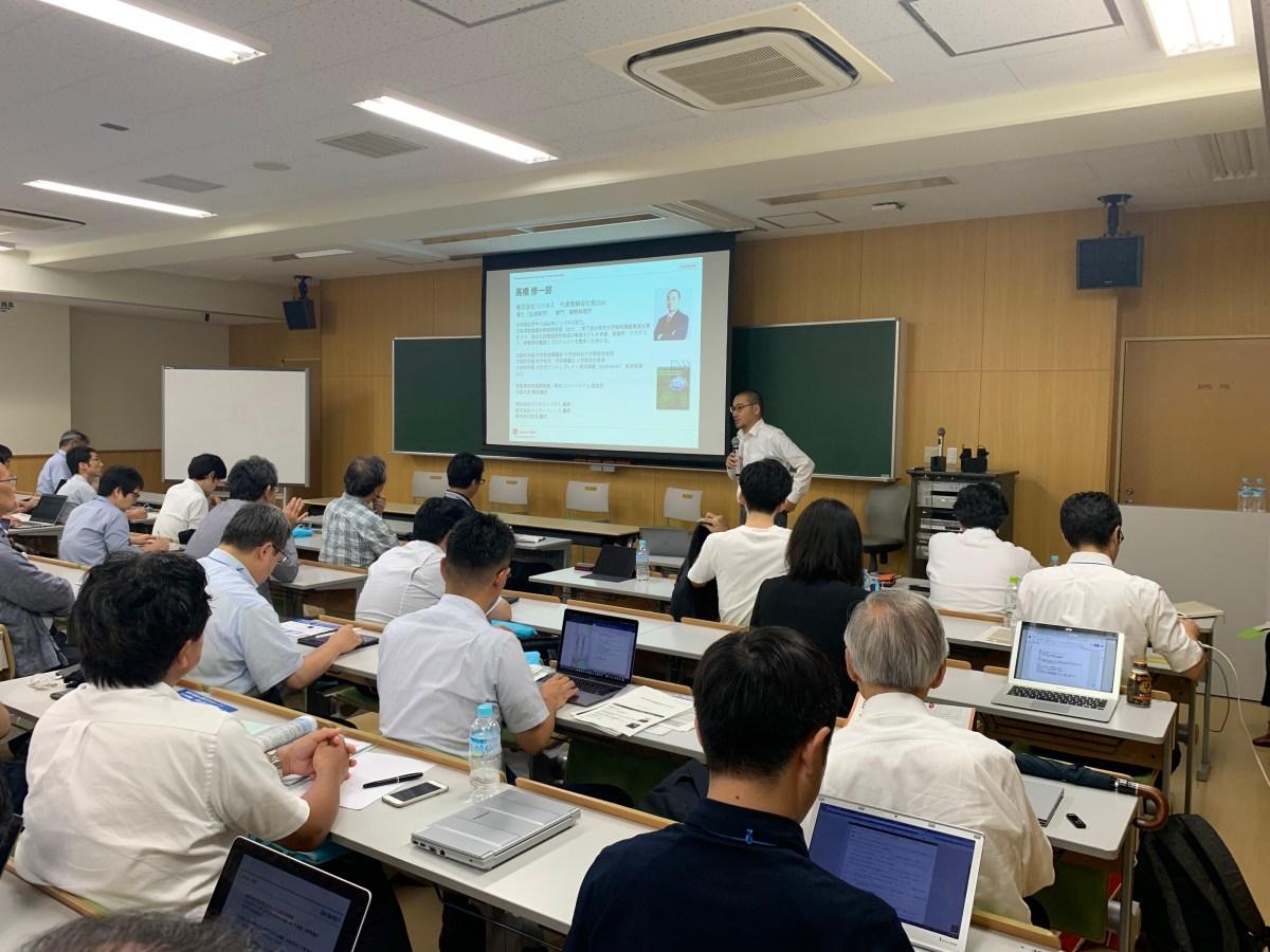 沖縄県でのバイオ関連データを活用した産業人材育成のための『バイオインフォマティシャン育成講座』を10月5日より開講