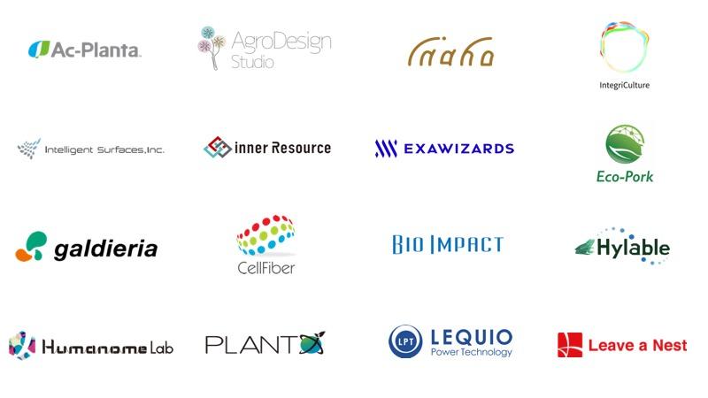 2020年の即採用も有り得る! 「テック系ベンチャー」16社が集う若手研究者特化型キャリアプログラム「キャリアディスカバリーフォーラム2020」