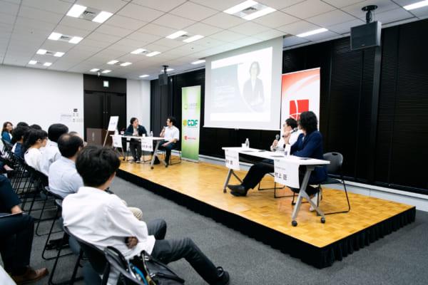 online_career_seminar
