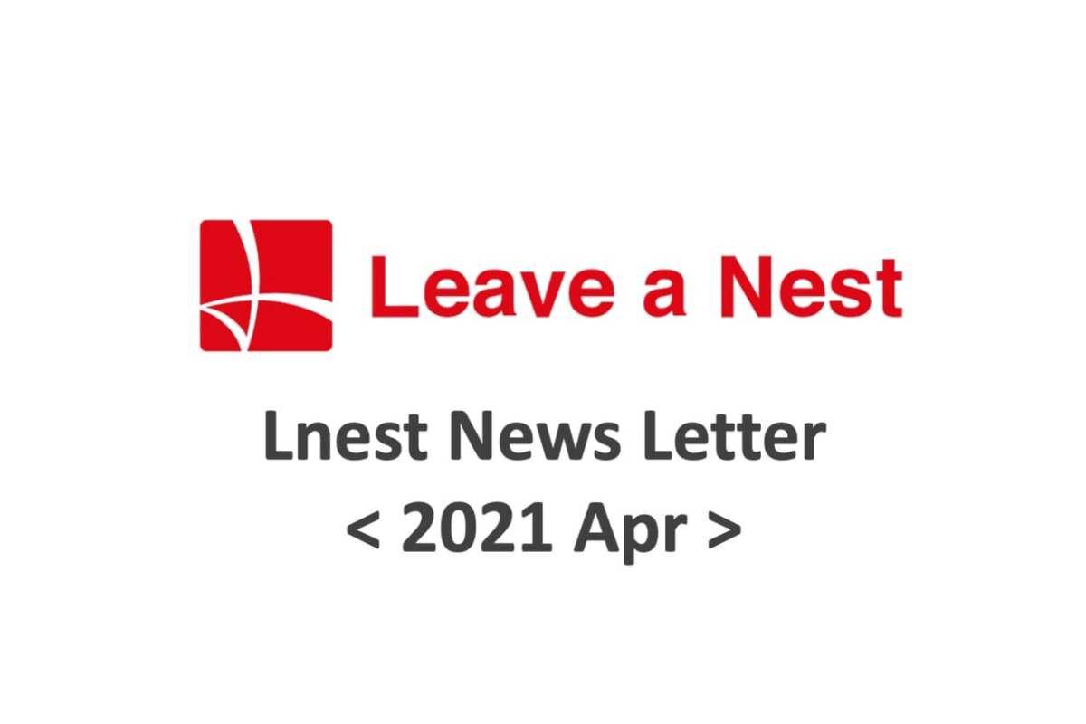 【Lnest News Letter】リバネスの日本国内・東南アジアでの3月の活動レポート!知識プラットフォームが力を発揮した3月!