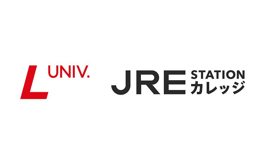 「JRE Station カレッジ」 東京駅キャンパス〜課題解決型プログラムに取り組む受講生を募集開始します!