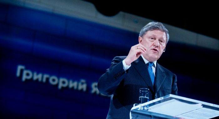 Выступление кандидата в президенты Григория Явлинского на предвыборном съезде