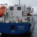 Норвегия оценивает потенциальные ядерные угрозы севера России