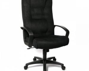 Office Chair - Premium D-04-02