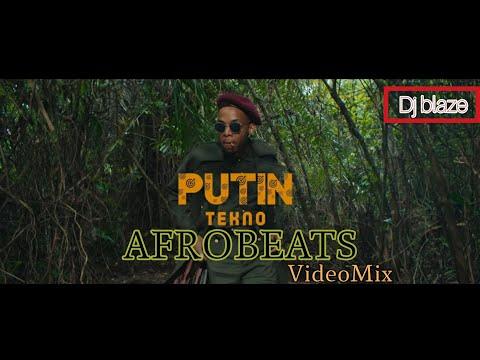 DJ Blaze Afrobeat Naija Mix 2020
