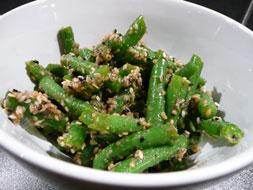 Sesame and green bean salad