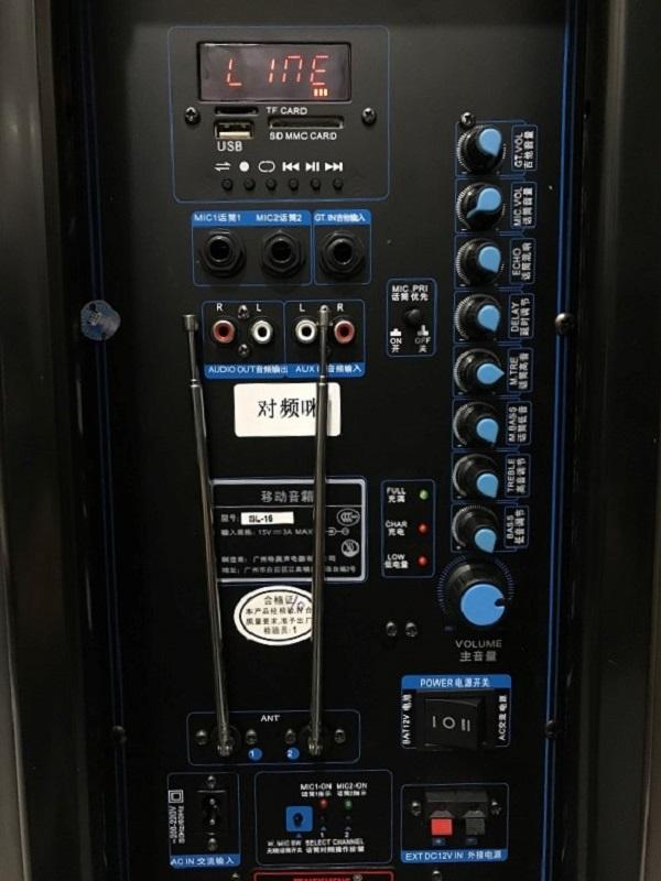 Loa kéo Temeisheng SL16_bảng điều khiển
