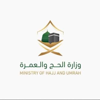 عودة العمرة للمعتمرين من خارج السعودية بداية من 10 أغسطس المقبل
