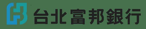 台北富邦銀行二胎房貸