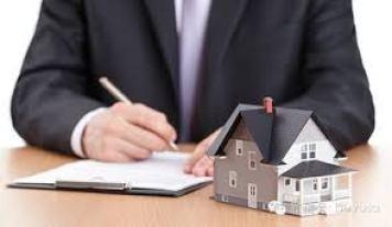 規劃降息貸款