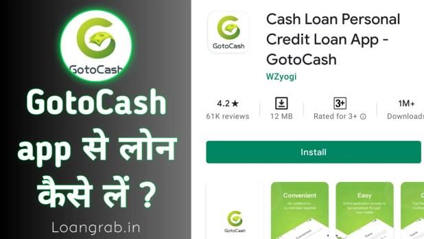 Goto Cash App se loan kaise le