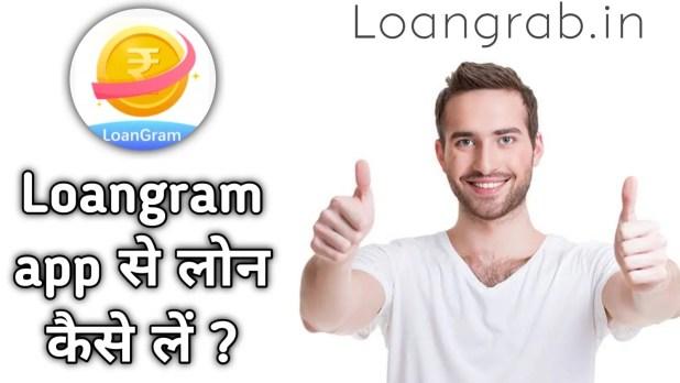 Loangram App Review