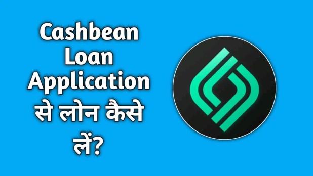 best online loan app