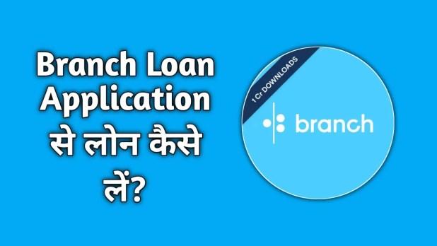top loan apps