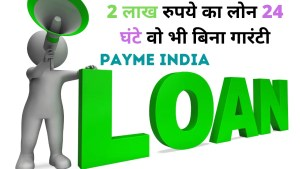 PayMe India-