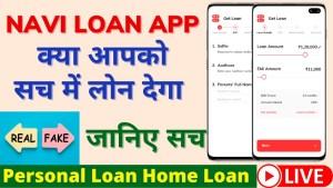 Navi Instant Personal Loan App