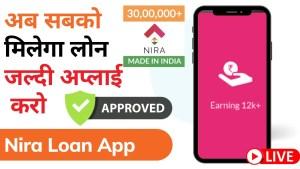 Nira Best Instant Personal Loan App