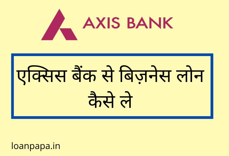 Axis Bank Se Business Loan Kaise Le