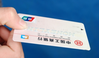 Chinese Youth Accept Debt, Stimulate Economy