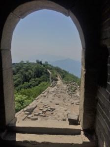 Archway view of Jiankou