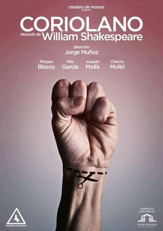 "Cartel de ""Coriolano después de Shakespeare"""