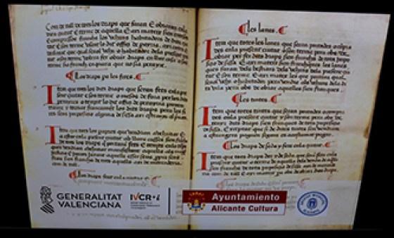 Unas de las páginas en las que se ha intervenido. Foto: Ayuntamiento de Alicante