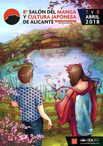 Cartel Octavo Salón del Manga y la Cultura Japonesa