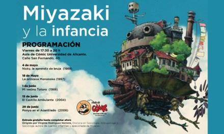 Nuevo ciclo de Cine dedicado a Miyazaki en el Aula de Cómic de la UA