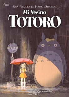 "Poster ""Mi vecino totoro"""
