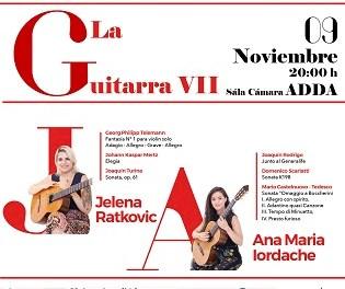 Concert Cum Laude a l'ADDA amb alumnes del màster d'Interpretació de Guitarra Clàssica de la UA